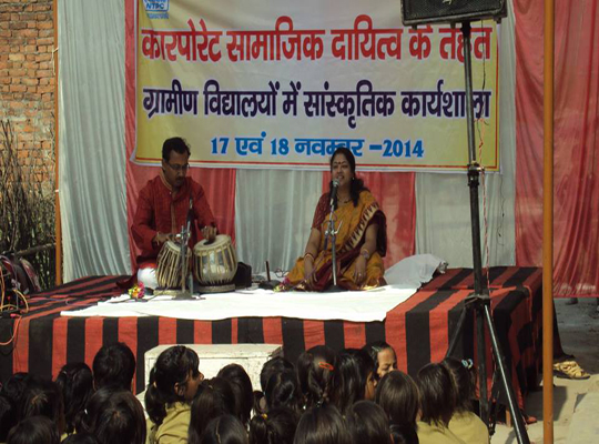 Cultural workshops in Saktinagar,UP sponsored by Spic Macay & NTPC